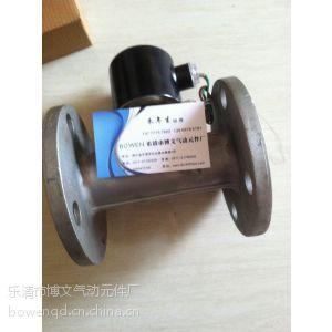 供应不锈钢二通法兰式管道电磁阀DN40 2W400-40F