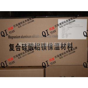 供应普通型硅酸铝镁板 防水型硅酸铝镁板 保温河北大城祁源