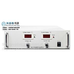 供应50V100A超大功率数显可调大型充电机,5KW大型充电机
