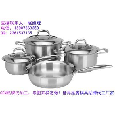 厂家直销304不锈钢锅批发 不锈钢煎锅炒锅代加工 广东云浮不锈钢锅产地