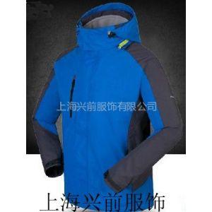 【厂家定做】可脱卸冲锋衣/定做户外保暖防水工作服
