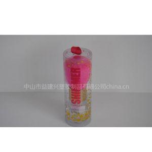 供应PET化妆品包装盒,透明化妆品包装盒制作生产