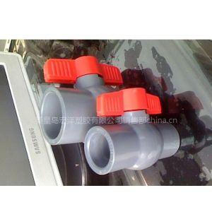 供应PVC承插口 螺口球阀PVC球阀