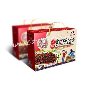 供应郑州包装箱设计,郑州包装盒设计,郑州纸箱厂,