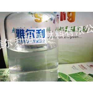 供应玻璃钢无卤阻燃剂