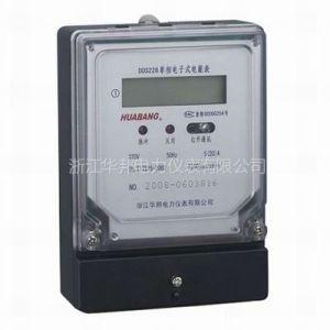 供应单相电子式电能表采用先进技术