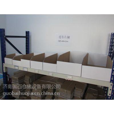 货架纸料盒厂家直销,汽车零件货盒规格齐全,零件纸料盒定做