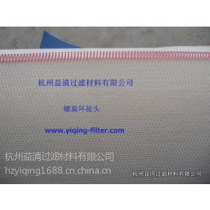 供应贴合机用网带质量好价格优惠