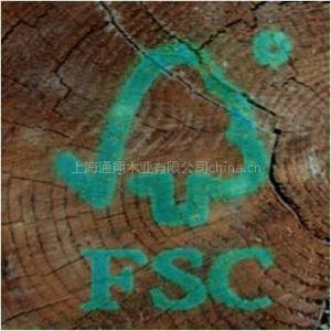供应FSC-COC森林认证密度板出口必备