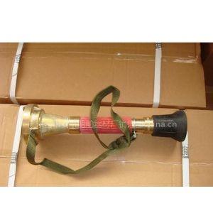 供应船用DN50 DN65铜制消防水枪 ccs证书