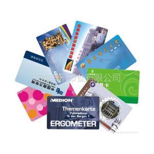 供应厂家直销供应订做PVC卡 会员卡 打折卡 磁条卡 购物卡 透明卡
