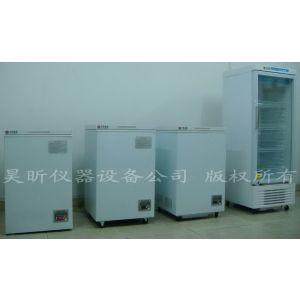 供应负20度冰箱_-20度冰柜_零下20度冷柜_-20℃低温箱_负20℃冰箱_ -20℃冰箱