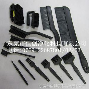 供应大量批发JC-0410静电刷除尘刷,除静电毛刷,静电消除毛刷,U形防静电刷
