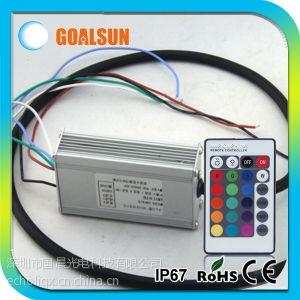 供应防尘防雨的LED驱动电源10串3并rgb七彩恒流源