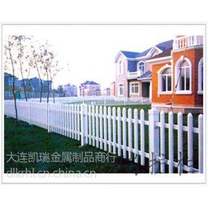 供应大连凯瑞供应辽阳塑钢围栏,辽阳pvc型材,辽阳浸塑护栏网