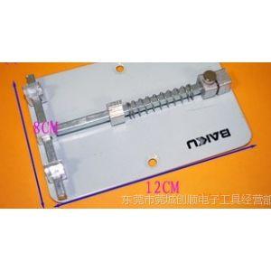 供应普通喷漆维修卡具 手机维修工具 电路板维修卡具 电路板夹具