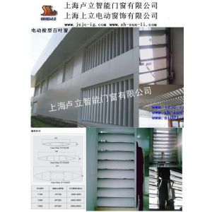 供应翻板百叶上海卢立智能遮阳板电动翻板