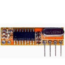 供应ASK/OOK低价位小体积超外差接收模块RXB12