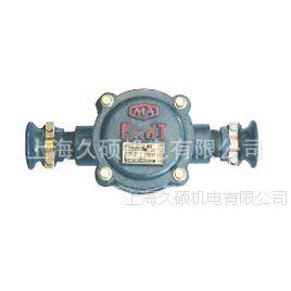 直销:隔爆型低压电缆接线盒BHD2-25(380)-2T