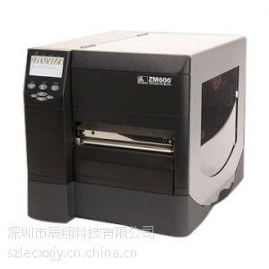 供应斑马zebra zm600条码打印机 宽幅不干胶贴纸打印机 标签宽168以内