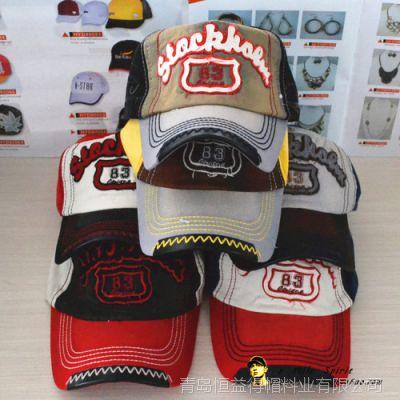 男女夏秋韩版潮户外运动刺绣拼色做旧棒球帽鸭舌帽太阳帽运动帽子