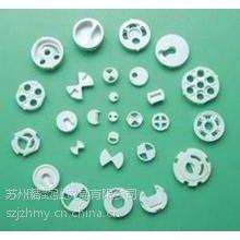 电子塑胶零件