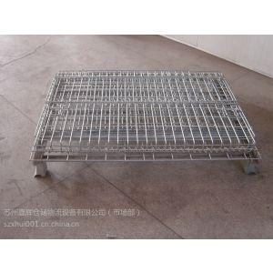 供应苏州钢制叠仓储笼,折叠式仓储笼定做,鑫辉供应