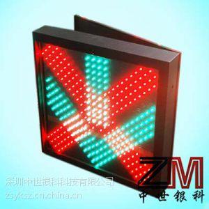 供应江苏车道指示器,隧道内车道指示标志, 车道指示灯,LED雨棚信号灯