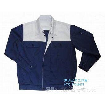 深圳职业装可量身定做,工装工作服定做,可来图来样生产加工