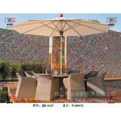 佛山金美斯户外花园藤编桌椅组合庭院休闲桌椅型号6167规格6椅 1桌