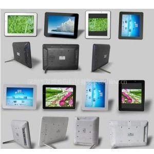 供应数码相框 平板电脑 移动电脑礼品时尚 音响迷你数码