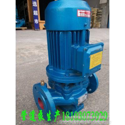 供应ISG50-315B管道离心泵|飞扬牌离心管道泵|广东飞扬牌排水泵