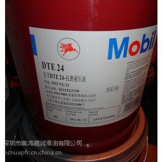 连云港供应事必达EP460#齿轮油价格
