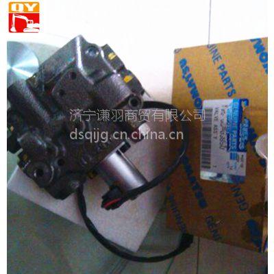 供应小松挖掘机配件PC56-7提升器 先导泵 液压泵