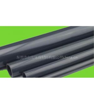 供应广东协羽、三厘塑胶管材
