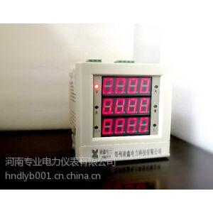 供应PDM-803A三相智能型电流表