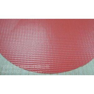 供应阻燃抗紫外线PVC经编涂层夹网布料
