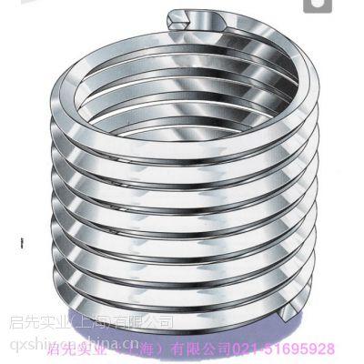 供应KATO不锈钢螺套 螺纹护套 钢丝螺套 牙套 英美制螺套 无尾螺套