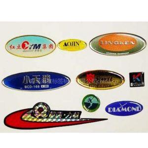 供应设计制作各种水晶滴胶商标