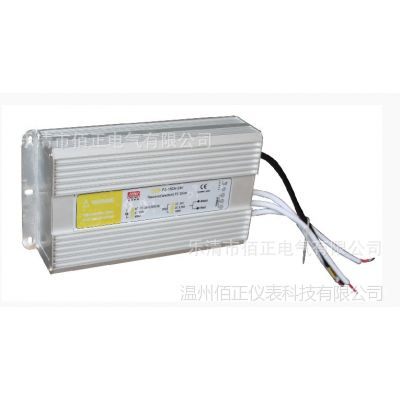 深圳明纬 防水型 优质LED开关电源  FS-150W- 36V