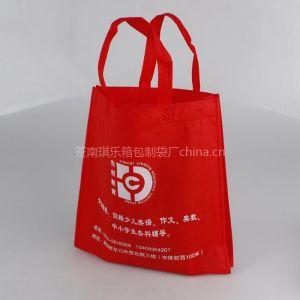 厂家直销定做各类环保无纺布袋手提袋 广告袋 礼品袋 logo印刷