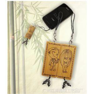 供应时尚优质竹制 情侣小挂件 手机挂件批发小额批发 竹雕饰品批发