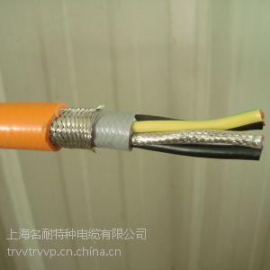 防油拖链电缆