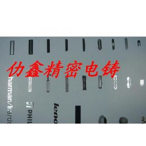 供应电铸镍片 电铸模仁 电铸波导管