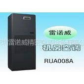 供应深圳市优质型机房专用精密空调