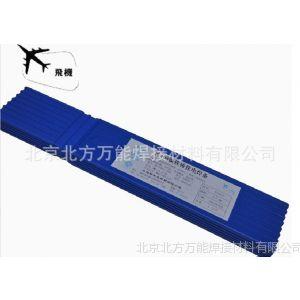 供应热销Z408铸铁焊条 ENiFe-CI焊条价格