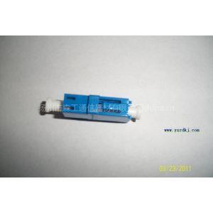 供应厂价LC型阴阳式光纤衰减器