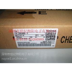 供应2SC2655三极管 2sa1015 2sc1815 东芝功率管 东芝开关管