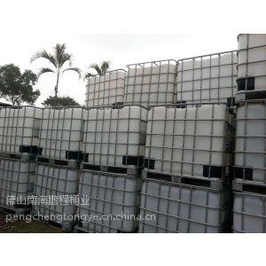 供应广东佛山南海鹏程桶业二手吨桶