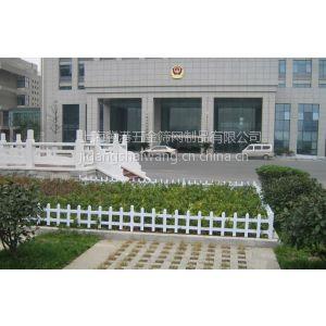 供应低价批发PVC塑钢护栏 草坪护栏 花坛围栏 栅栏 道路护栏